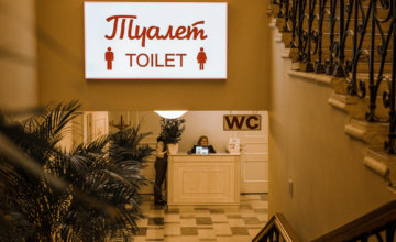 Must-Visit Pubic Restrooms in Moscow